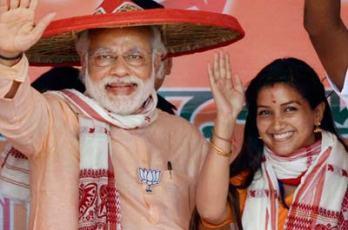 Modi-Angurlata-Deka-Batadrava-Candidate