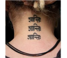 shanti-tattoo_1459166956